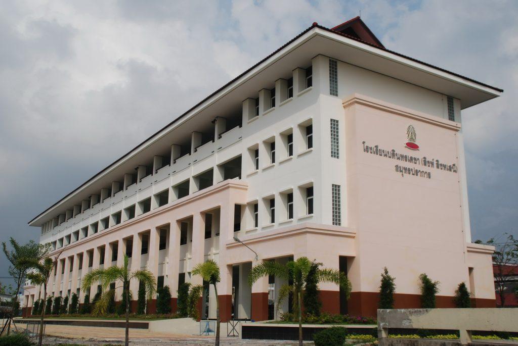 โรงเรียนบดินทรเดชา (สิงห์ สิงหเสนี)