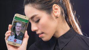ดีแทคเปิดตัว 4G Calling | VoLTE เทคโนโลยีใหม่ล่าสุดของโลก รายแรกของไทย