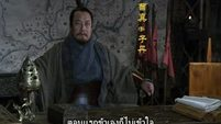 [Pondloso] Three Kingdoms (2010) ep-90-1.avi