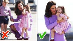 12 เคล็ดลับการเลี้ยงลูกจาก ราชวงศ์อังกฤษ ที่พ่อแม่ควรจดไปปฎิบัติ