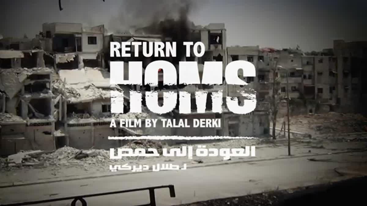 ตัวอย่างภาพยนตร์ Return to Homs