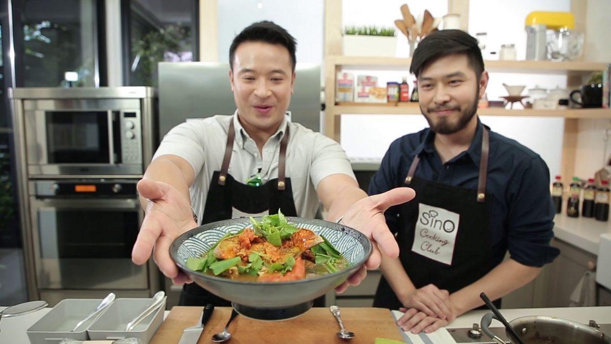 ซุปเปอร์ปูไข่เยิ้ม | EP.8 Sino Cooking Club