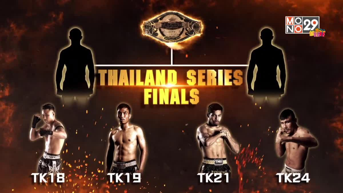 Mono29 Topking World Series 2018 TK27 พัทยา The Finals