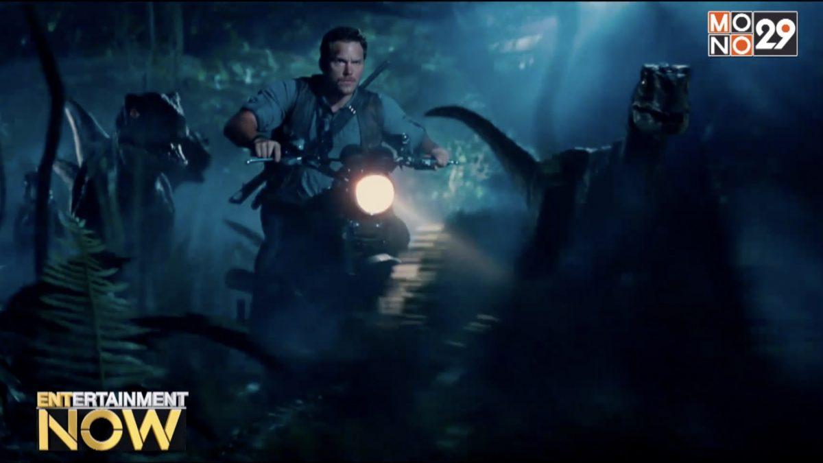 Jurassic World เปิดยุคใหม่ให้เหล่าไดโนเสาร์