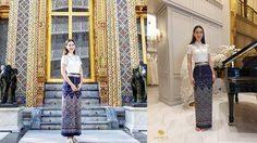 แมท-ภีรนีย์ ในชุดไทยประยุกต์ มูลค่ากว่า 150,000 บ.