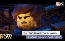 "The LEGO Movie 2: The Second Part ส่งคลิปแรก ล้อทุกบทดัง ""คริส แพรตต์"""