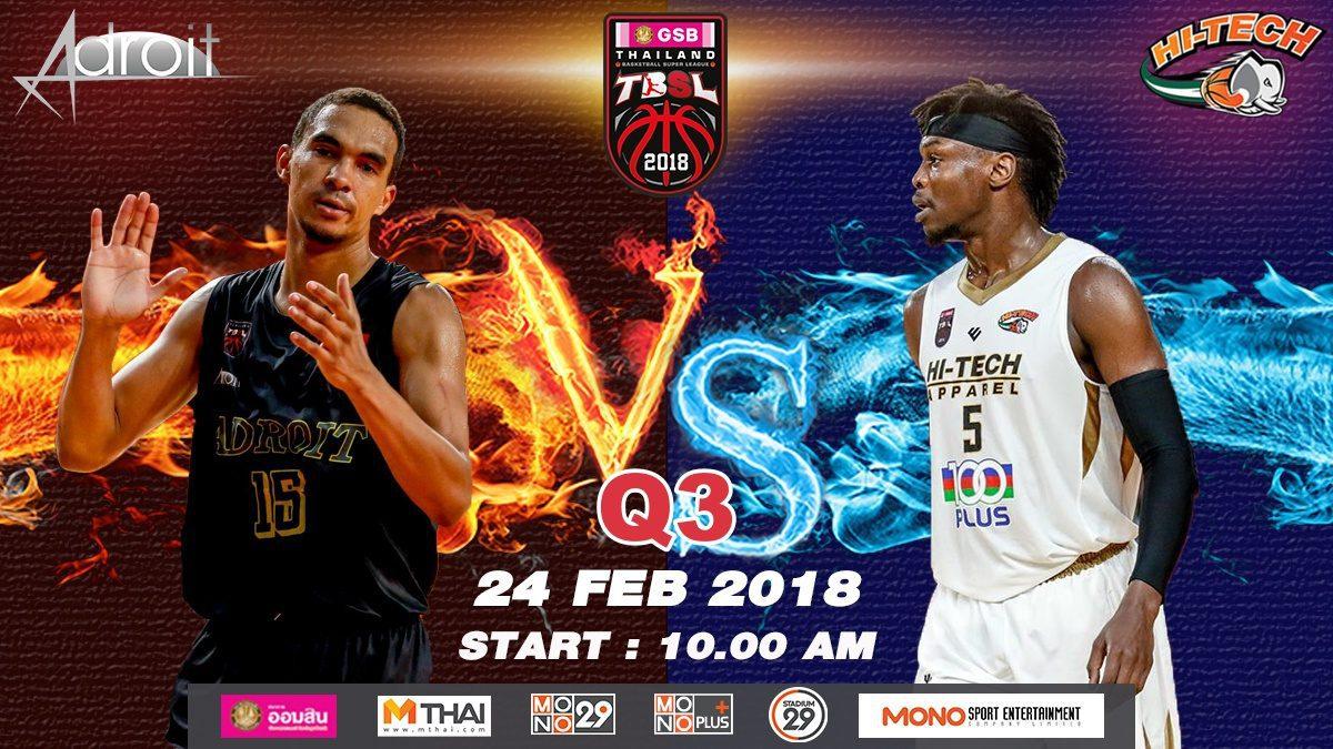 Q3 Adroit (SIN)  VS  Hi-Tech (THA)  : GSB TBSL 2018 (24 Feb 2018)