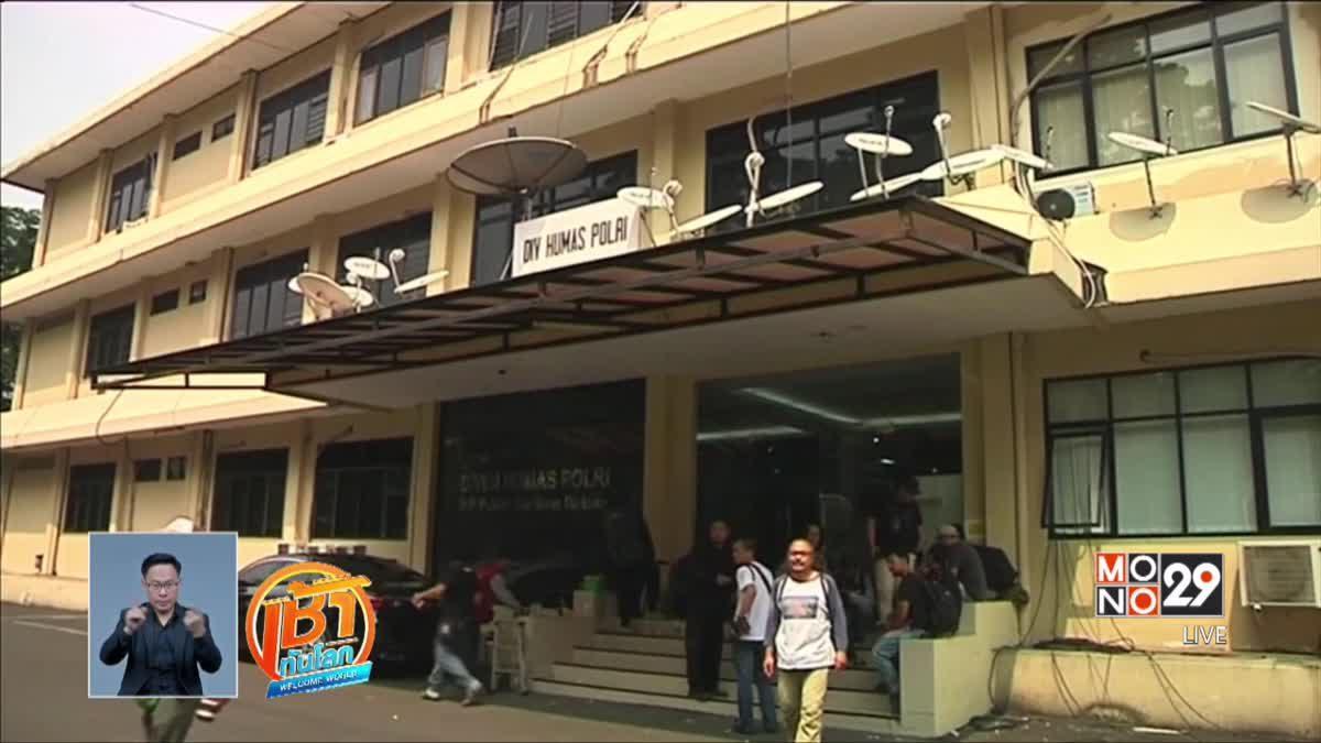 ตำรวจอินโดฯ บุกบ้านผู้ต้องสงสัยก่อเหตุระเบิด