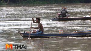 ชาวประมงชัยนาทเฮ! น้ำหลากปลาเพียบจับขายวันละ 1,000 บาท