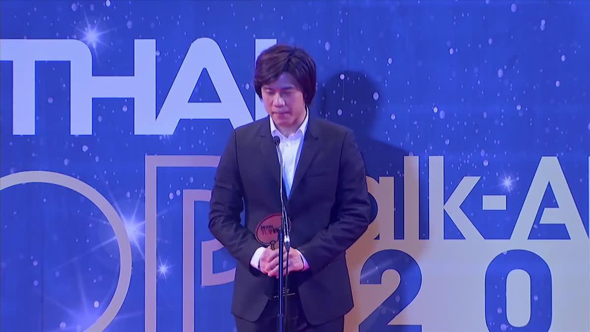 น้องณี สุทธิยา นักยิงเป้าบินไทย (รับแทน) รางวัล Top Talk - About Sportperson 2017