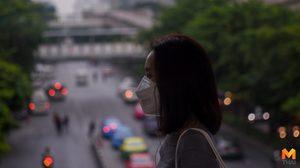 ฝุ่น PM 2.5 เมืองกรุงพุ่งสูง มีผลต่อสุขภาพ จนติด 1 ในเมืองมลพิษโลกมากสุด