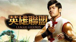 Jay Chou ประกาศตั้งทีม eSport ประเดิม LOL เป็นเกมส์แรก