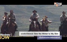 แอฟริกาใต้ส่งหนัง Sew the Winter to My Skin เป็นตัวแทนประเทศชิงออสการ์