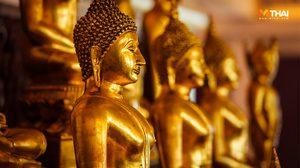 สร้างพระพุทธรูป ได้บุญยิ่งใหญ่ กับ 9 อานิสงส์ผลบุญ ที่จะได้รับอย่างต่อเนื่อง