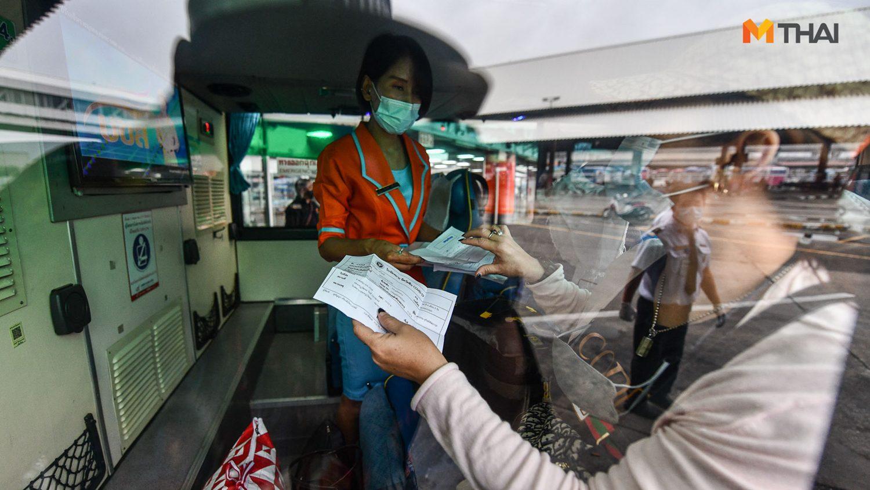 เริ่มเปิดเดินรถวันแรก ไม่มีใบรับรอง-ไม่ได้ฉีดวัคซีน ห้ามเดินทางเด็ดขาด