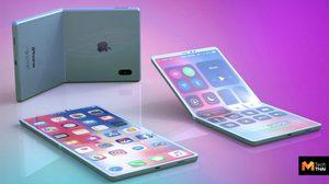 เผยภาพคอนเซปต์ iPhone จอพับ ที่อาจจะเป็นต้นแบบในอนาคต