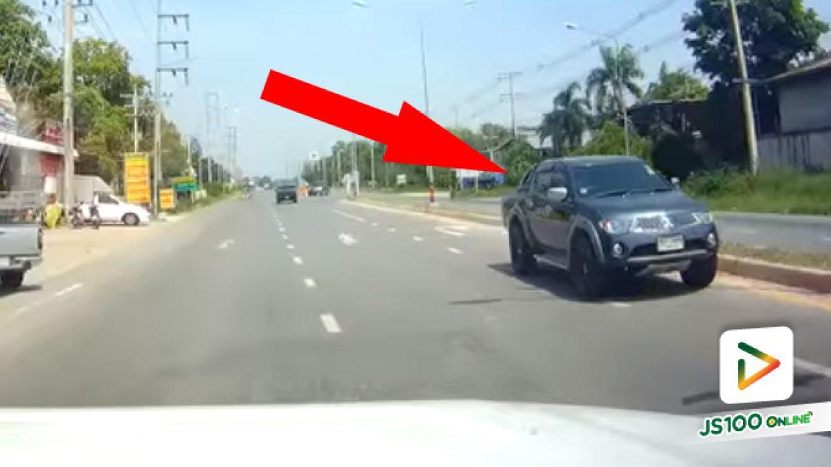 อยู่เลนกลับรถ ก็คือกลับรถมาแล้วย้อนศรแบบนี้ได้เหรอ??