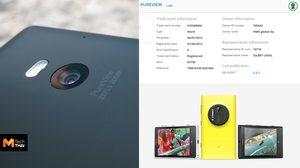 HMD ได้สิทธิกล้อง Pureview แล้วอาจจะนำมาใช้ในสมาร์ทโฟน Nokia อีกครั้ง