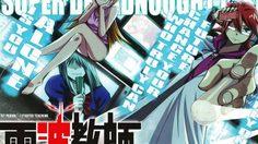 อนิเมะ Denpa Kyoushi เตรียมฉายเมษายน 2015!!