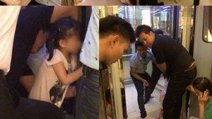 เตือนผู้ปกครองระวัง หลังเด็กมือติดประตูลิฟท์ในห้างดัง