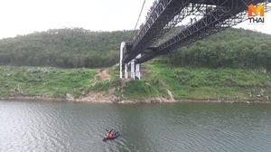 หนุ่มเมาสุรา ท้าเพื่อนกระโดดลงสะพานแขวน ร่างกระแทกดับ