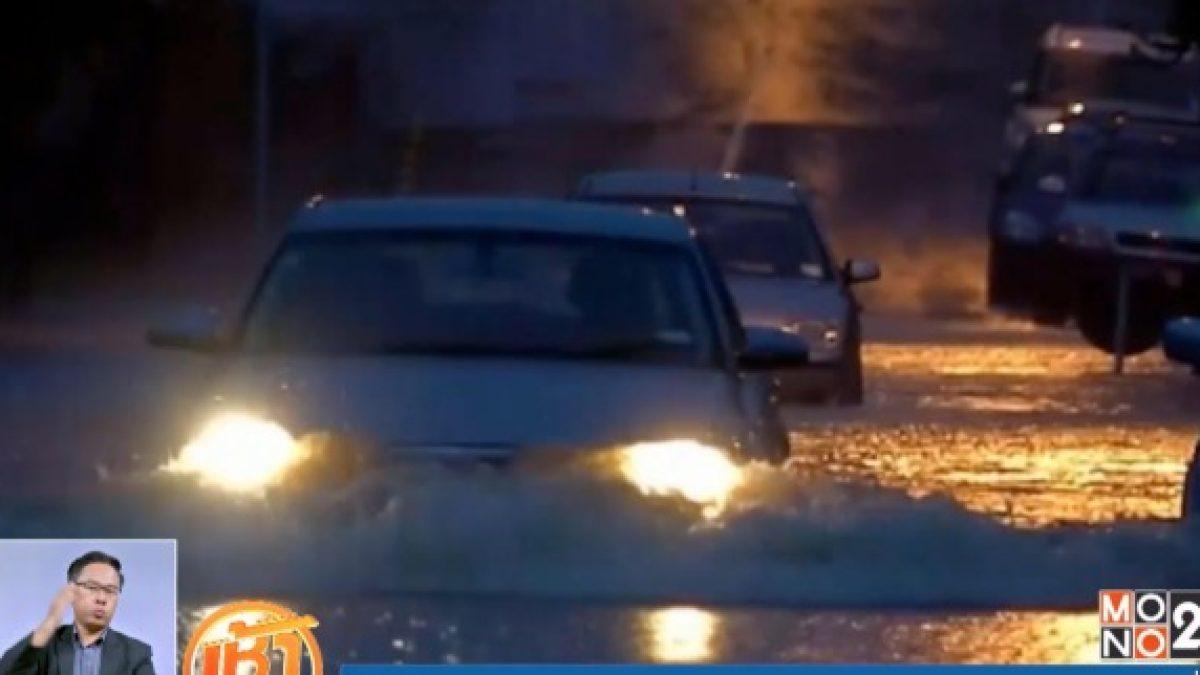น้ำท่วมในนิวซีแลนด์