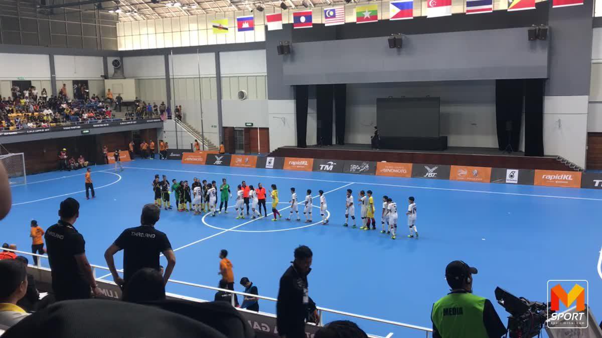 ฟุตซอลหญิง ซีเกมส์ 2017 'โต๊ะเล็กสาวไทย' คว้าเหรียญทองหลังถลุงเจ้าภาพ 12-0