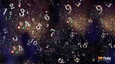 เลขมงคล ปี 2563 ครบทั้ง 366 วันโดย อ.รักษ์ เลขเด็ด