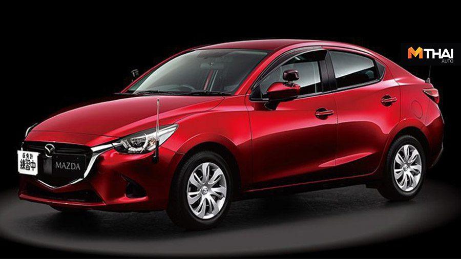 Mazda Trainer(Mazda2) รถยนต์สำหรับฝึกหัดขับรถ เปิดตัวที่ประเทศญีปุน