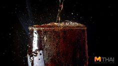 7 ประโยชน์ น้ำอัดลม ใช้ทำความสะอาดของใช้ภายในบ้านได้
