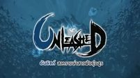 Unleashed Mobile Game