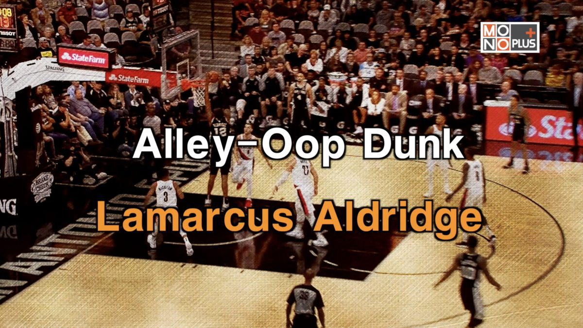 Alley-Oop Dunk  lamarcus aldridge