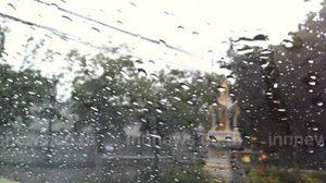 อุตุฯ ประกาศเตือน 25 จังหวัด ฝนตกหนักถึงหนักมาก !