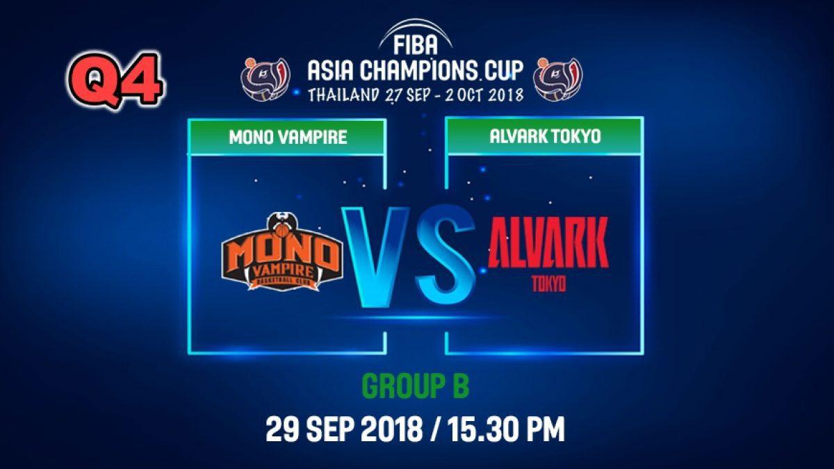 Q4 FIBA  Asia Champions Cup 2018 : Mono Vampire (THA) VS Alvark Tokyo (JPN) 29 Sep 2018