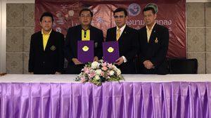 ม.เกษตร จับมือ พว. ปฏิรูปการเรียนการสอนใหม่ให้เด็กไทย