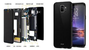 Samsung Galaxy S9 เตรียมเข้าสู่สายการผลิตแล้วพร้อมปรับปรุงบอร์ดวงจรใหม่