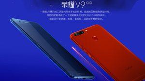 เปิดตัว Huawei Honor V9 สมาร์ทโฟนเรือธง RAM 6GB กล้องหลังเลนส์คู่ แบตฯ 4000mAh