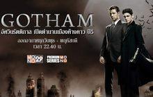 ทบทวนเรื่องราวต่างๆกับ Season Recap ของ Gotham