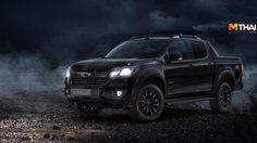 Chevrolet นำเสนอเทคโนโลยีความปลอดภัยสุดล้ำ เพิ่มความอุ่นใจรับหน้าฝน