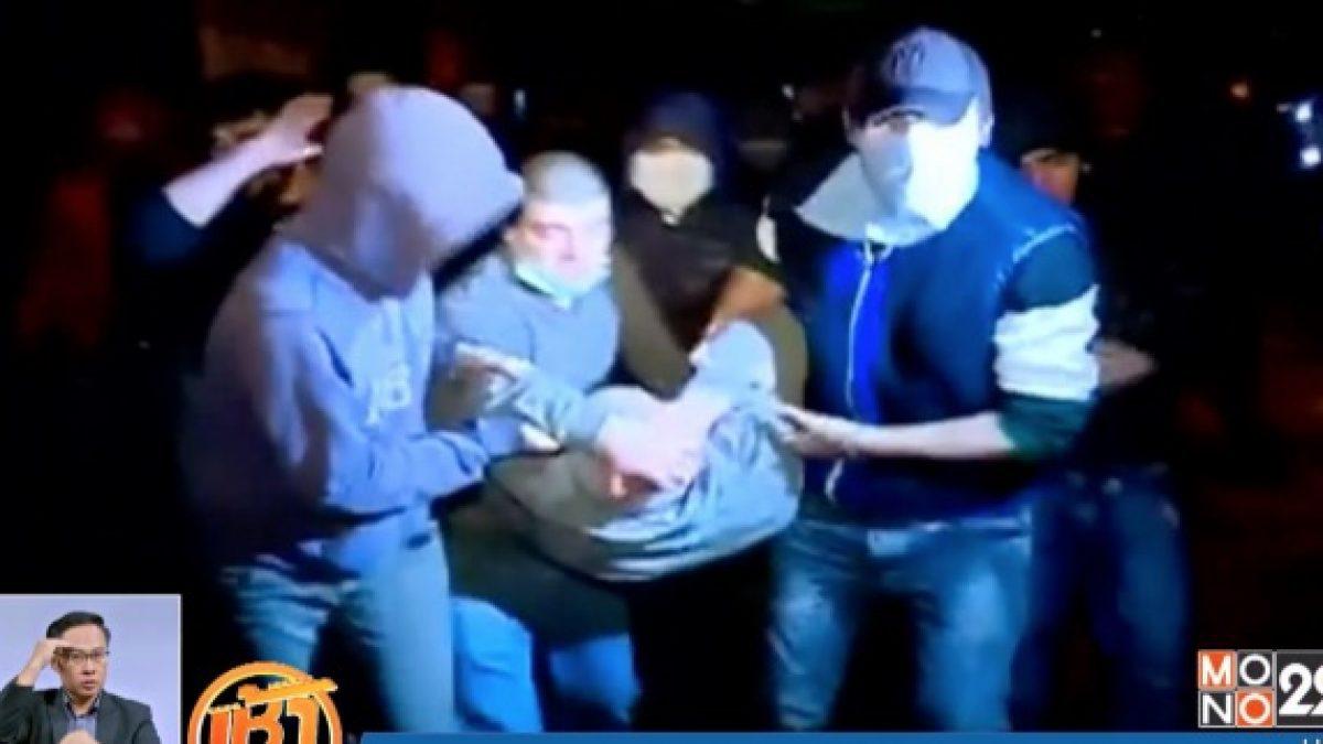เหตุประท้วงรุนแรงในจอร์เจีย เจ็บกว่า 20 คน