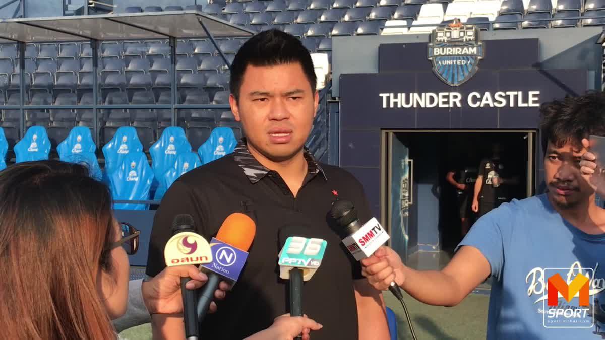 'บิ๊กจ้ำ' พูดถึงการลดทีมไทยลีกฤดูกาลหน้า และผู้เล่นที่เข้ามาแทน โก ซุล กิ