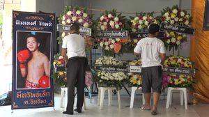 รวบตัวแล้ว มือยิงนักมวยไทยดาวรุ่งเสียชีวิต สารภาพเข้าใจผิดคิดว่าเป็นอริ