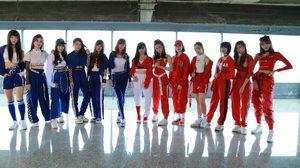 โยชิโมโต้ฯ เตรียมพา 13 สาว SWEAT16! บุกจัดหนักที่ภาคอีสาน!