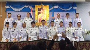 โรงพยาบาลตำรวจ ให้ประชาชนตรวจสุขภาพฟรี ในวันแม่แห่งชาติ
