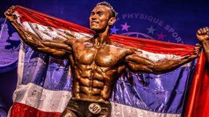 NO PAIN NO GAIN สิ่งนี้ทำให้ หนึ่ง วรกร ครองแชมป์เพาะกายระดับโลก