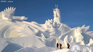 อลังการ! ประติมากรรม 'หิมะ' ฮาร์บิน เปิดประตูรับนักท่องเที่ยวพรุ่งนี้