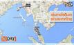 ย้อนดูเส้นทางโรฮินจาเข้าไทย