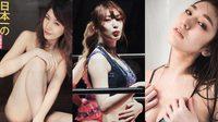 Yuki Kamifuku นางแบบกราเวียร์ สู่นักมวยปล้ำสวยที่สุดในแดนปลาดิบ