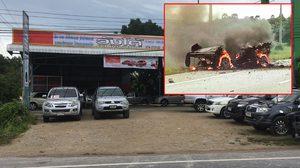 ประหาร! คนร้ายบุกปล้นเต็นท์รถ ก่อนนำไปทำคาร์บอมบ์ป่วนใต้