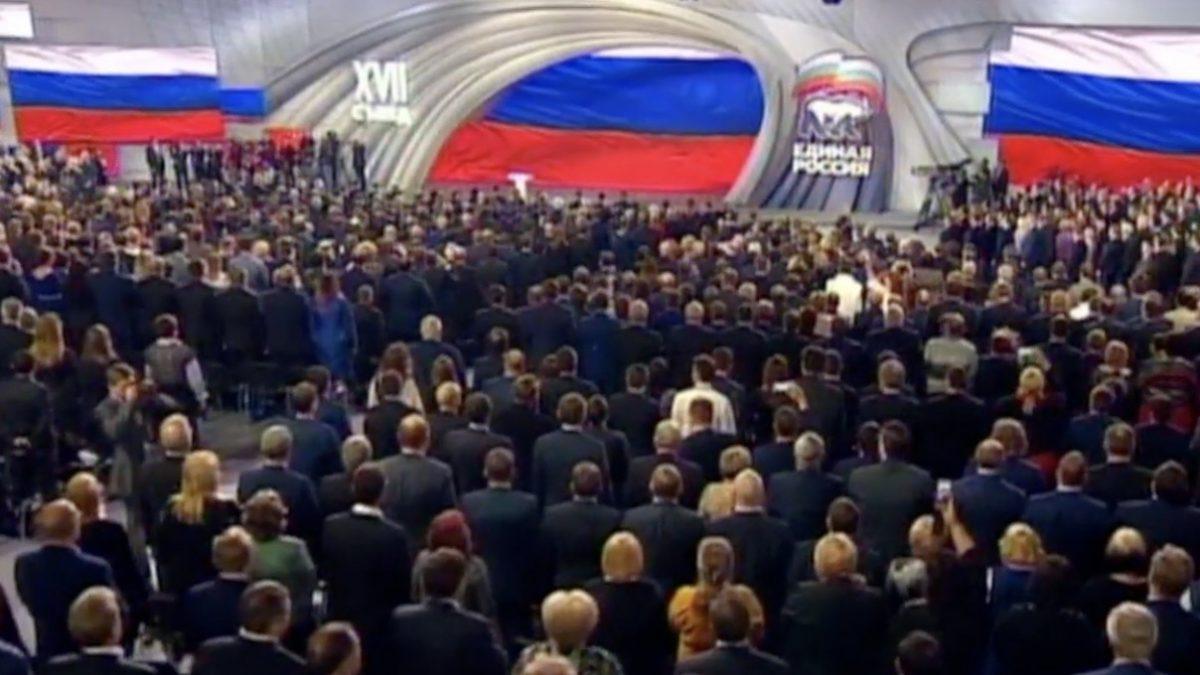 รัสเซียสอบแคมเปญคว่ำบาตรเลือกตั้งของฝ่ายค้าน